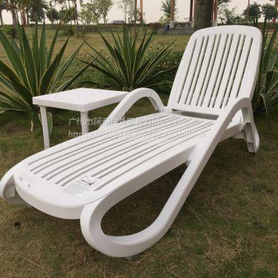 户室外折叠休闲躺椅泳池馆躺椅会所躺椅 阳台花园躺椅