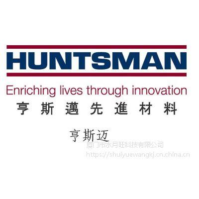 汽巴进口酸性染料 亨斯迈 兰纳洒脱LANASET 改良型中性及活性毛用染料