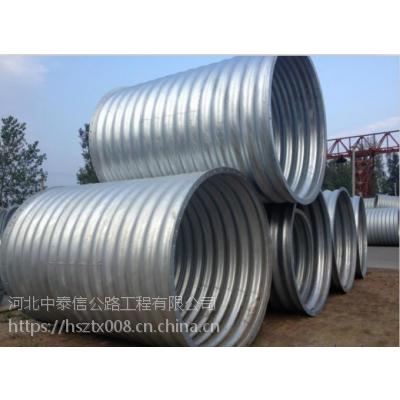 直径4米钢波纹涵管施工 云南金属波纹管涵价格 隧道涵洞排水管