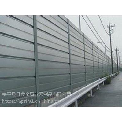 厂家加工直销公路、高速公路铁路声屏障 噪声隔声降噪声屏障 隔音墙