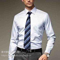 天河客运站男女短袖衬衣定做夏装工作服,修身衬衣可订做logo,定做中高低价格
