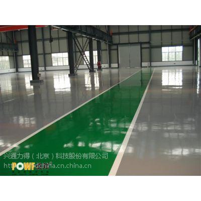 环氧地坪漆施工注意事项|POWF维弗地坪|简单操作方法|北京地坪厂家