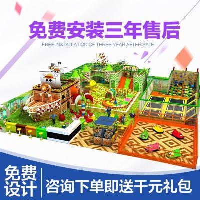 哈尔滨 童乐源 生产 淘气堡 英伦系列 儿童淘气堡 欢迎合作