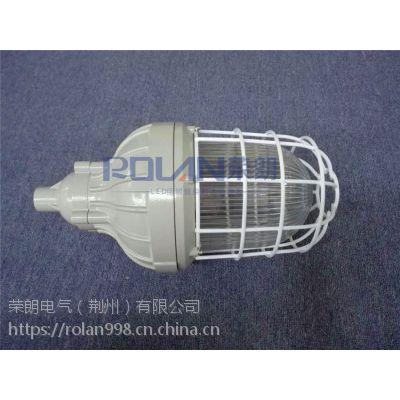 BTD-250W防爆灯 免维护防爆金卤灯