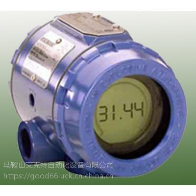 美国 罗斯蒙特 温度变送器 Rosemount 3144P