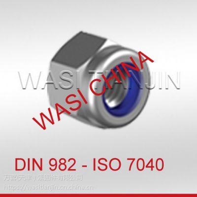 万喜尼龙锁紧螺母ISO7040 DIN982