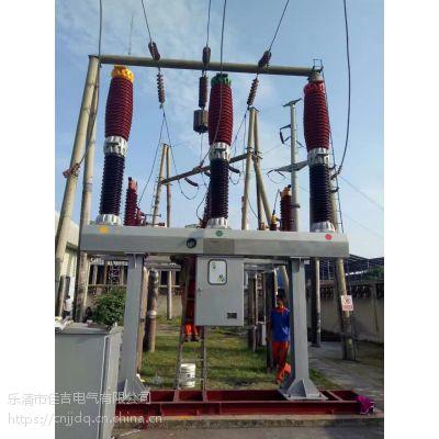 安装现场LW30-126KV六氟化硫断路器