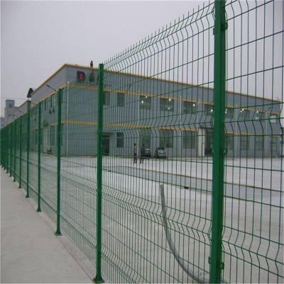 围墙铁丝网护栏 浸塑安全防护护栏网 河北护栏网厂家