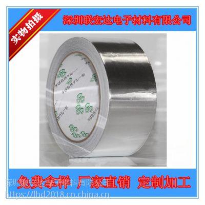 深圳厂家直销自粘单导 铝箔胶带 10mm*50m*0.08mm 电磁屏蔽优良 导电性强