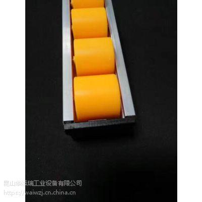 厂家直销44*33铝合金流利条 防静电流利条 流利条货架