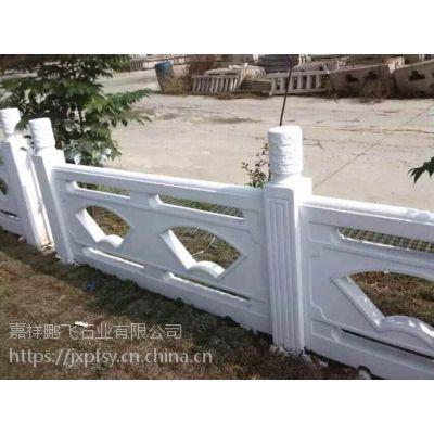 汉白玉 石雕栏杆 各种景区 石雕栏杆