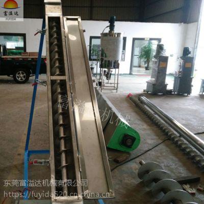 长沙塑料上料机 衡阳粉料加料机 定制螺旋输送机 富溢达机械直供