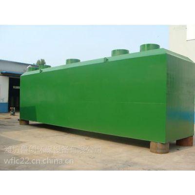 潍坊地埋式一体化污水处理设备沉淀过滤鲁创