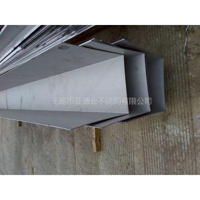 厂家直销河南周口2.0厚不锈钢平板品质保证