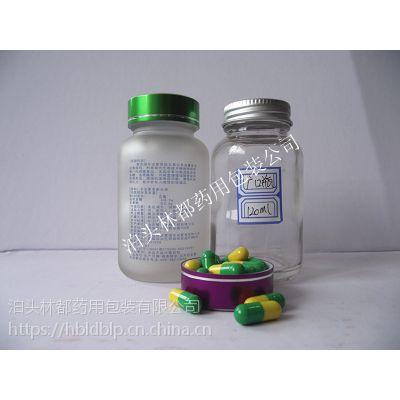河北林都供应120ml透明广口瓶