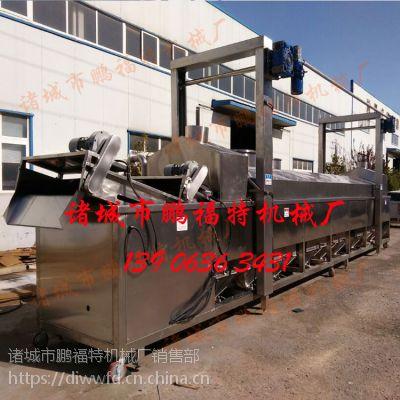 供应油炸机_素肉油炸生产线_鹏福特带鱼加工机器设备1