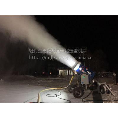 造雪机厂家/国产造雪机/制雪机80KA