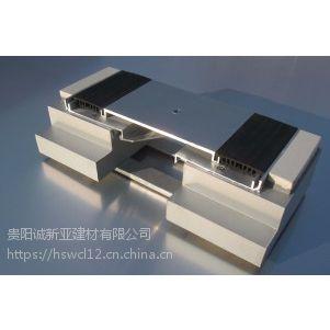 建筑伸缩缝/铝合金伸缩缝代理