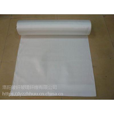 洛阳玻纤玻璃纤维布钓鱼竿基布电绝缘布网布防火布