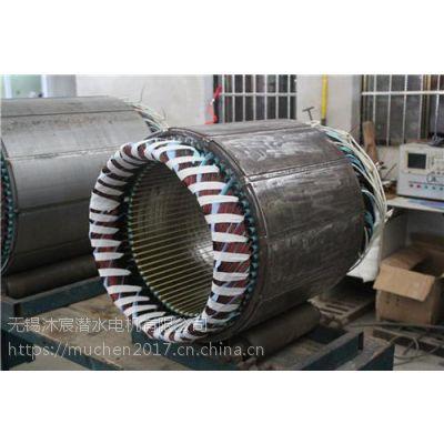 变频潜水电机|苏州潜水电机|无锡沐宸潜水电机(在线咨询)