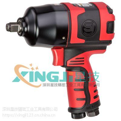 气动扳手 气动工具 日本SHINANO信浓SI-1490A气动扳手