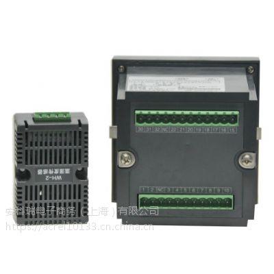 安科瑞WHD90R-11智能型温湿度控制器高压开关柜温度湿度调节导轨安装