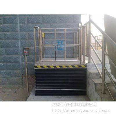 定做安全可靠家用升降机 室内外升降机 残疾人升降机 济南升降机