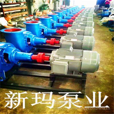 新玛泵业300HW-8大流量混流泵 灌溉泵 效率高排污泵