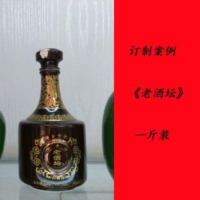 1斤装陶瓷酒瓶 空酒壶 陶瓷小酒坛 酒缸 厂家直销定制LOGO