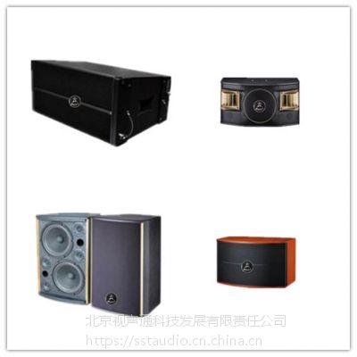 KTV包房音响设备、酒吧、会所、会议室、多功能厅、体育场馆音响设备4001882597