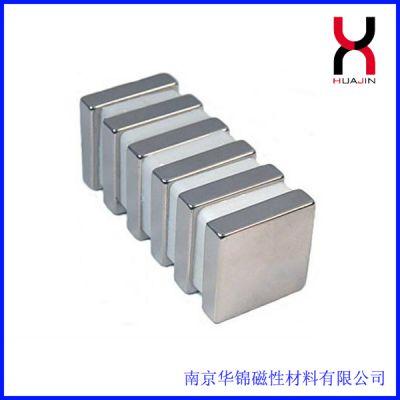 南京华锦 供应强磁 强力磁铁 磁块 钕铁硼 磁性材料