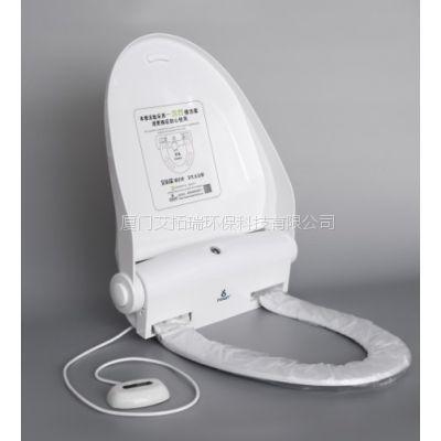 供应艾拓瑞iTOILET一次性马桶垫 便洁垫 坐便垫 自动换套马桶盖 转转垫