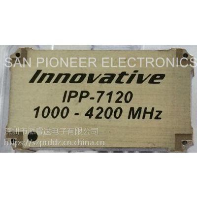 IPP IPP-7120 90°耦合器 3dB电桥 90W功率 1000-4200MHZ
