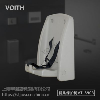 东莞第三方卫生间儿童折叠多功能护理台规格 卫生间儿童安全座椅VT-8903福伊特voith厂家直销