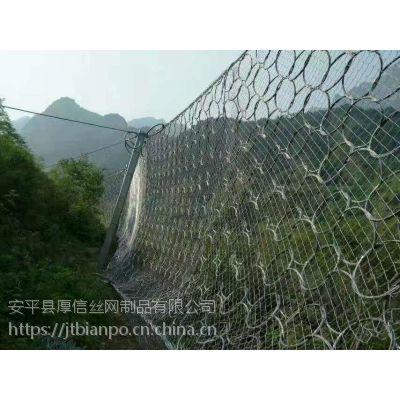 被动边坡防护网供应