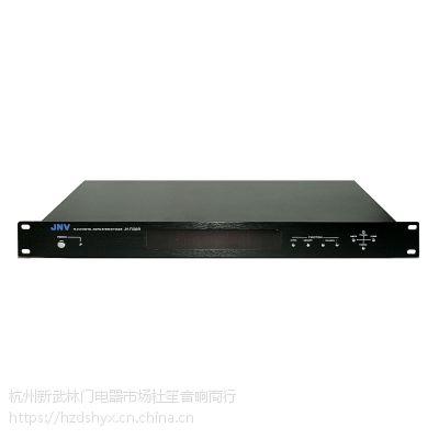 供应杭州 JNV F508R 工程用机架式高级 FM/AM 数字调谐器 收音头 遥控数显