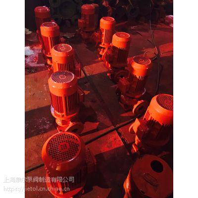 XBD10/20G-FLG消防泵/喷淋泵/消火栓泵使用说明,水泵流量
