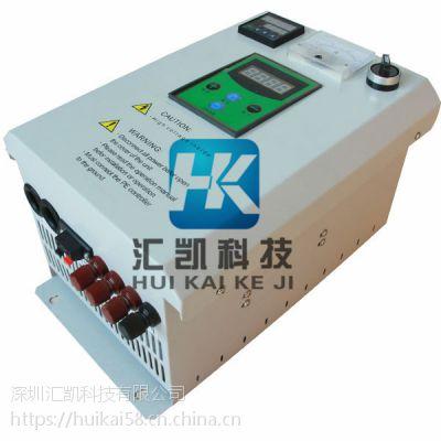 节能优质不绣钢HK-20KW电磁加热器 耐腐蚀耐高温