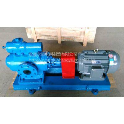 厂家直销 2GH62-72 双螺杆泵 安徽永骏泵阀 双螺杆泵厂家