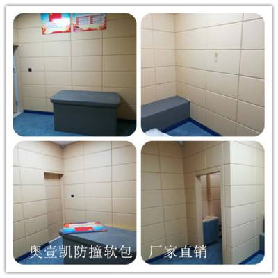 林芝市公安局软包墙面,西藏定做审讯室防撞软包规格