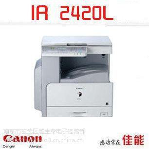 南京复印机墨盒专卖,佳能复印机没有墨更换粉盒