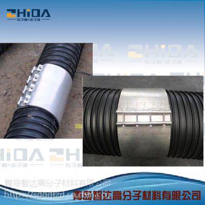 广东深圳塑钢缠绕管专用热收缩套 不锈钢卡箍