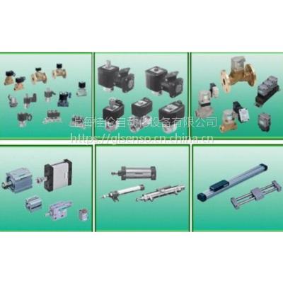 菲尼克斯电阻/位置变送器 - MINI MCR-SL-R-UI - 2864095,现货原装供应