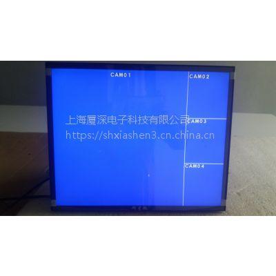 研星微12.1寸液晶监视器