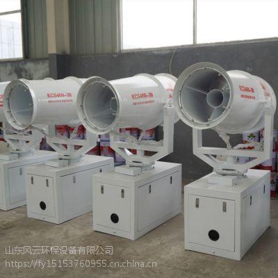 防爆型雾炮机 防爆型除尘降尘雾炮机 风云专业生产