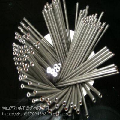 201不锈钢毛细管0.3 0.4 0.6 0.7 0.8 0.9不锈钢无缝管