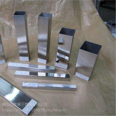 304不锈钢方管黄钛金30*30*0.5mm不锈钢矩形管电镀