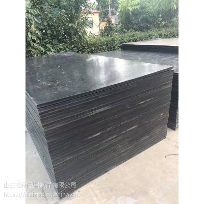 供应无毒聚丙烯板增强pp板厂家批发