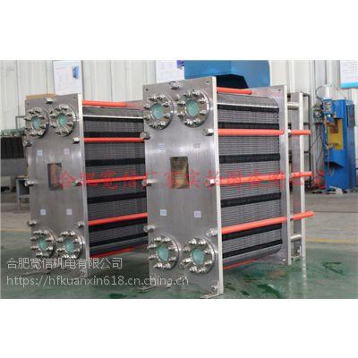 板式换热器厂家 厂家直销板式换热器宽信