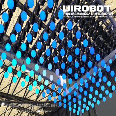 LED升降球梦幻浮球矩阵灯光舞台互动装置马达矩阵小球优爱宝